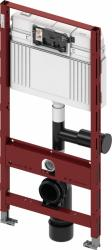 TECE Profil modul za WC s Uni vodokotlićem, s priključkom za odsis neugodnih mirisa, ugradbena visina 1120 mm